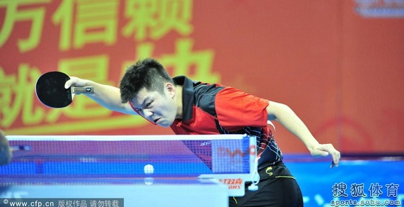 Fan Zhendong S Equipment