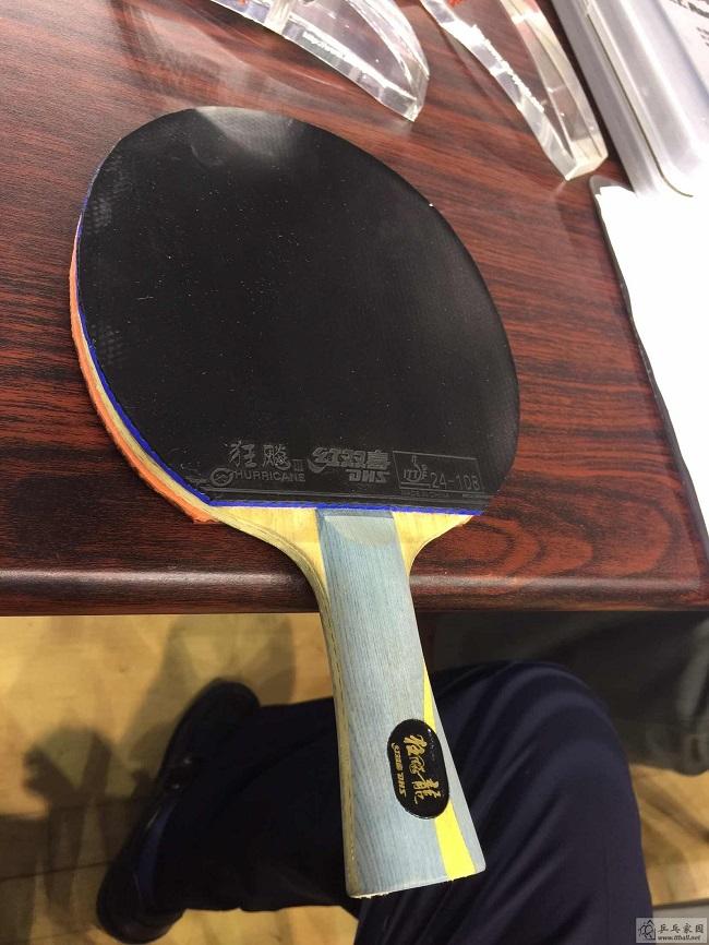 Fang Bo S Equipment 2015