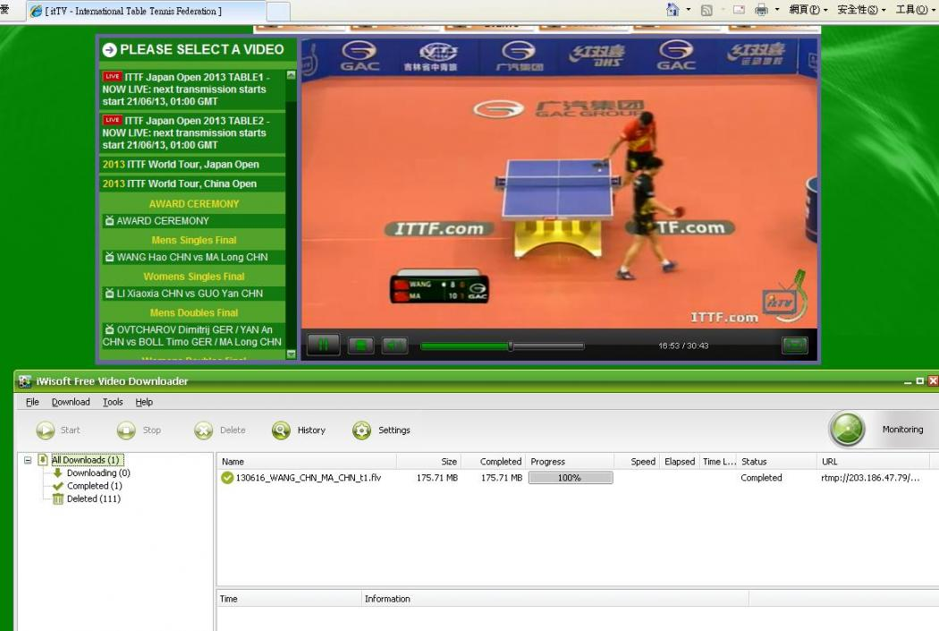 Name:  China Open(MS-F) WH vs ML.jpg