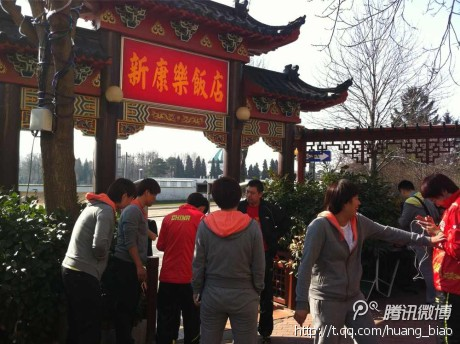 Name:  chinaarrivewsa20126.jpg